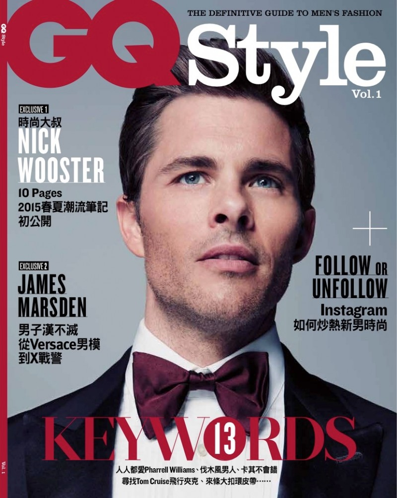 James-Marsden-GQ-Style-Taiwan-2015-Cover-Photo-Shoot-001-800x1004