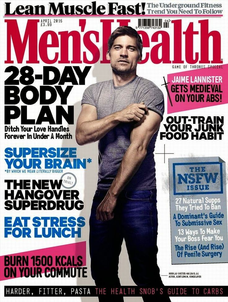 Mens-Health-UK-April-2015-Nikolaj-Coster-Waldau-Cover